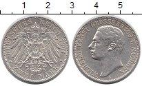 Изображение Монеты Саксен-Веймар-Эйзенах 2 марки 1901 Серебро XF Орёл имперский - вел