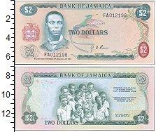 Изображение Боны Ямайка 2 доллара 1974  UNC 25 лет принятия Всео