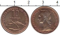 Изображение Монеты Сомали 10 франков 1965 Латунь XF Французская колония