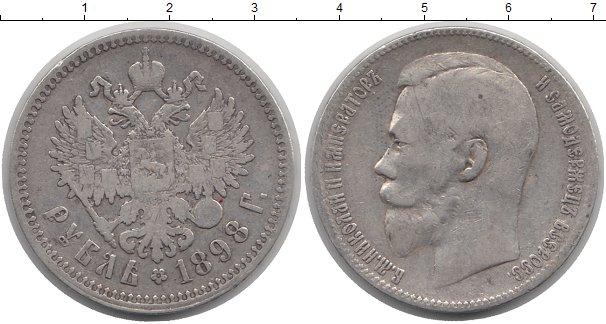 Картинка Монеты 1894 – 1917 Николай II 1 рубль Серебро 1898