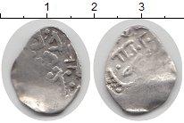 Изображение Монеты Золотая Орда 1 дирхам 0 Серебро XF-