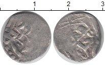 Изображение Монеты Золотая Орда 1 дирхам 0 Серебро VF