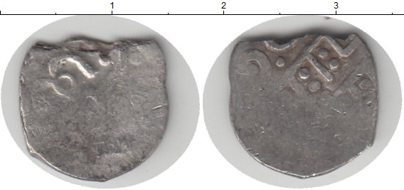 Картинка Монеты Золотая Орда 1 дирхам Серебро 0