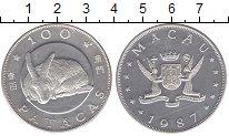 Изображение Монеты Макао 100 патак 1987 Серебро Proof-
