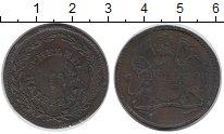 Изображение Монеты Остров Святой Елены 1/2 пенни 1827 Медь VF