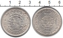 Изображение Монеты Макао 5 патак 1971 Серебро XF Португальская колони