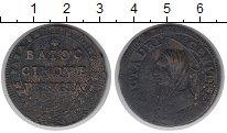 Изображение Монеты Ватикан 1 байоччи 0 Медь VF