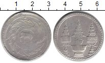 Изображение Монеты Таиланд 1 бат 1869 Серебро VF Рама IV