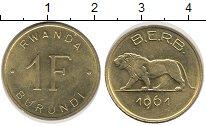 Изображение Монеты Руанда 1 франк 1961 Латунь UNC-