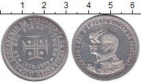 Изображение Монеты Португалия 500 рейс 1898 Серебро UNC-