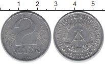 Изображение Монеты ГДР 2 марки 1982 Алюминий XF