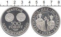 Изображение Монеты Венгрия 500 форинтов 1988 Серебро Proof Король Венгрии Стефа