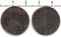 Изображение Монеты Непал 1 пайс 1860 Медь VF
