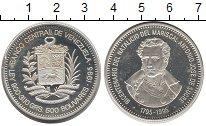 Изображение Монеты Венесуэла 500 боливар 1995 Серебро Proof- 200 лет со дня рожде
