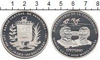 Изображение Монеты Венесуэла 500 боливар 1997 Серебро Proof- 200 лет заговора Гуа