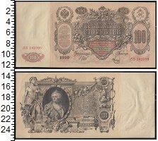 Изображение Боны 1894 – 1917 Николай II 100 рублей 1910  XF Государственный  кре