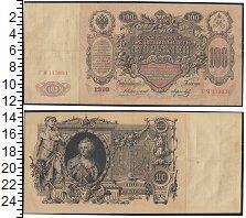 Изображение Боны 1894 – 1917 Николай II 100 рублей 1910  VF Государственный  кре