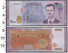 Изображение Боны Сирия 2.000 фунтов 2015  UNC В обращение банкнота