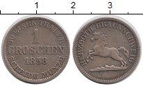 Изображение Монеты Брауншвайг-Вольфенбюттель 1 грош 1858 Серебро XF-