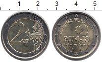 Изображение Монеты Бельгия 2 евро 2014 Биметалл UNC