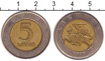 Изображение Монеты Литва 5 лит 1999 Биметалл XF