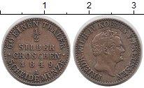 Изображение Монеты Пруссия 1/2 гроша 1849 Серебро XF- Фридрих Вильгельм IV