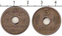 Изображение Монеты Германия Немецкая Африка 5 геллеров 1914 Медно-никель XF