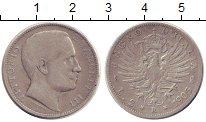 Изображение Монеты Италия 2 лиры 1905 Серебро VF