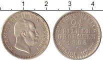 Изображение Монеты Пруссия 2 1/2 гроша 1868 Серебро XF+ А.  Вильгельм