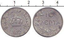Изображение Монеты Греция 10 лепт 1922 Алюминий XF- Оливковая  ветвь