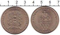 Изображение Монеты Азорские острова 100 эскудо 1980 Медно-никель UNC-