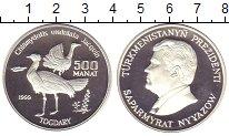 Изображение Монеты Туркменистан 500 манат 1999 Серебро Proof
