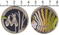 Изображение Монеты Армения 1000 драм 2010 Серебро Proof