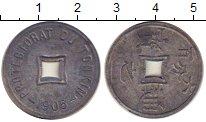 Изображение Монеты Вьетнам 1/600 пиастра 1905 Цинк XF