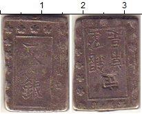 Изображение Монеты Япония 1 бу 0 Серебро XF-