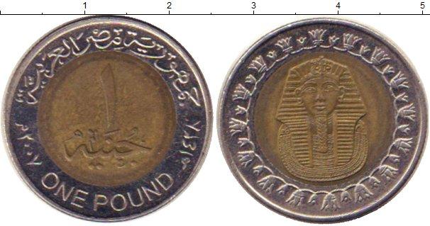 Картинка Барахолка Египет 1 фунт Биметалл 2005