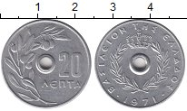 Изображение Монеты Греция 20 лепт 1971 Алюминий XF Ветвь оливы