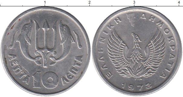 Картинка Монеты Греция 10 лепт  1973