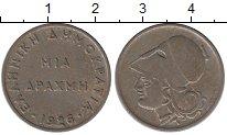 Изображение Монеты Греция 1 драхма 1926 Медно-никель XF