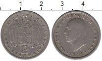 Изображение Монеты Греция 2 драхмы 1957 Медно-никель VF