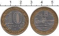 Изображение Монеты Россия 10 рублей 2004 Биметалл UNC- Кемь
