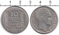 Изображение Монеты Франция 10 франков 1933 Серебро XF