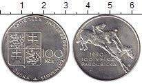 Изображение Монеты Чехословакия 100 крон 1990 Серебро UNC