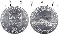 Изображение Монеты Чехословакия 50 крон 1989 Серебро UNC
