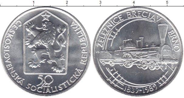 Картинка Монеты Чехословакия 50 крон Серебро 1989