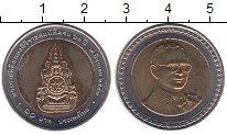 Изображение Монеты Таиланд 10 бат 2006 Биметалл UNC- 60 лет правления Рам