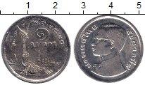 Изображение Монеты Таиланд 1 бат 1977 Медно-никель XF Рама IX