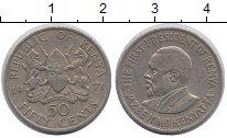 Изображение Монеты Кения 50 центов 1971 Медно-никель XF