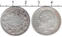 Изображение Монеты Болгария 1 лев 1913 Серебро XF Фердинанд I
