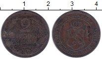 Изображение Монеты Болгария 2 стотинки 1901 Бронза VF